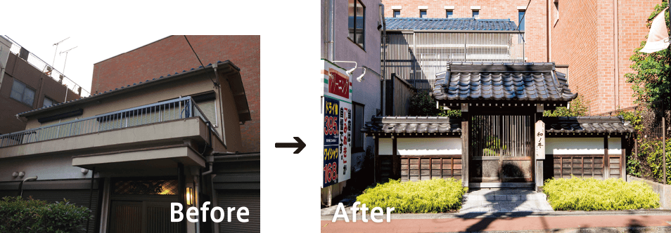 Before-After04