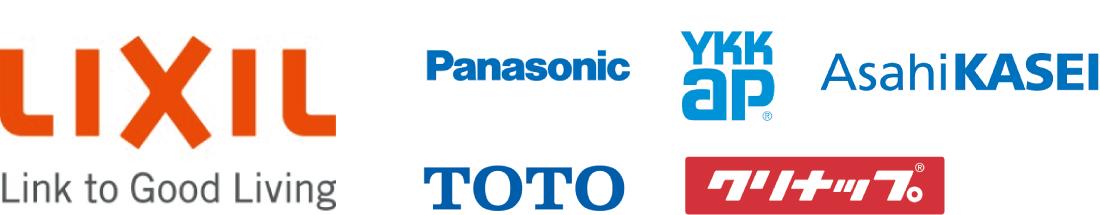 LIXIL Panasonic TOTO ykk ap AsahiKASEI クリナップ