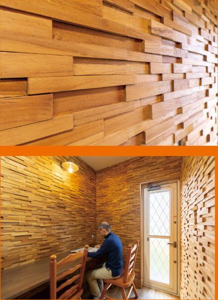 無垢組木パネルに囲まれた居心地の良い空間