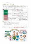 img-701153231-0001