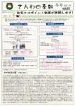 img-Z10093532-0001