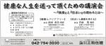 img-608135616-0001