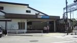 小田急線 玉川学園前駅