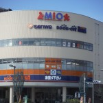 Mioみなみ野ショッピングセンター