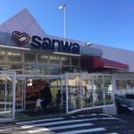 スーパー sanwa