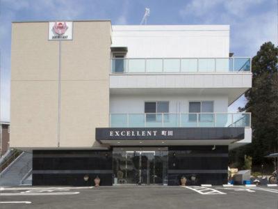 エクセレント町田【有料老人ホーム】
